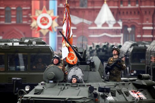 Парад Победы в Москве прошел без воздушной техники
