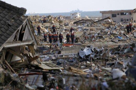 В Японии продолжаются землетрясения: зафиксированы еще два мощных толчка