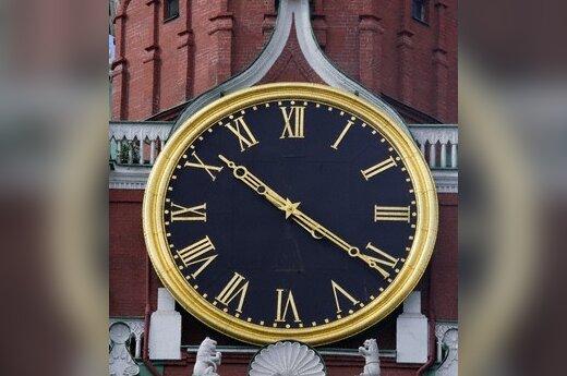 В Вильнюсе открывается Русский центр