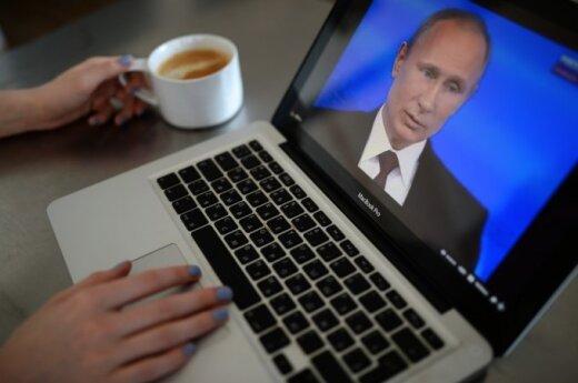 Путин: России нужен комплекс мер по информбезопасности