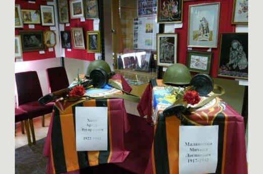Останки красноармейца Хоопа спустя 71 год доставлены в Эстонию