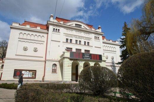 Russian Drama Theatre in Vilnius