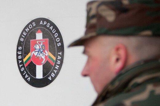 Border Guard Service