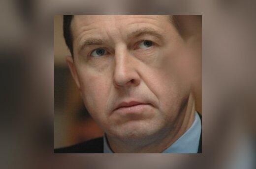 """Фото - <a href=""""www.rg.ru"""">rg.ru</a>"""