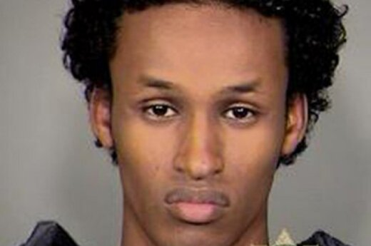 Неудавшийся бомбист приговорен в США к 30 годам тюрьмы