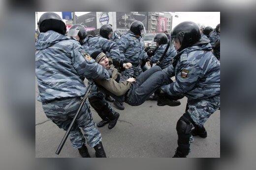 """""""Несогласные"""" смогут обжаловать задержания"""