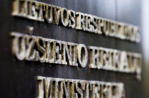Четвертым вице-министром иностранных дел назначен дипломат Кривас