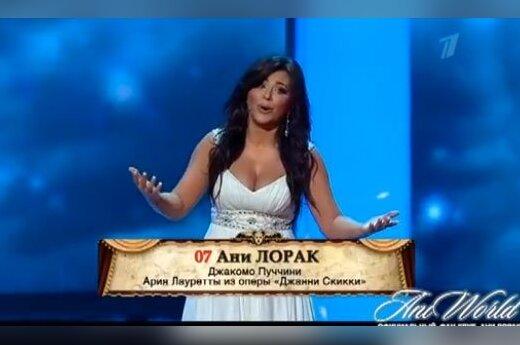 Ани Лорак провалилась на вокальном шоу в России
