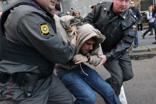 """Московские власти вновь запретили """"День гнева"""""""