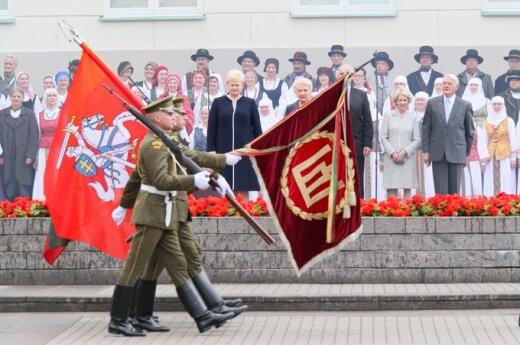 Литва отмечает День Государства