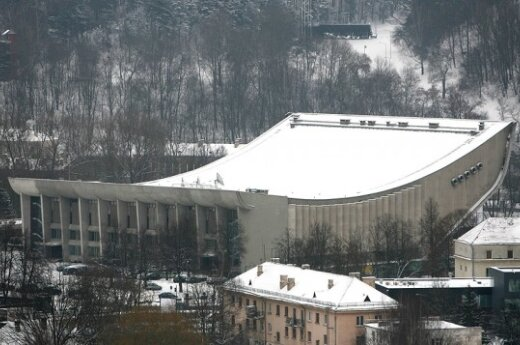 Vilniaus sporto rūmai