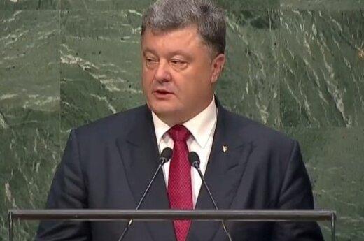 Порошенко: Россия десятилетиями создавала вокруг себя пояс нестабильности