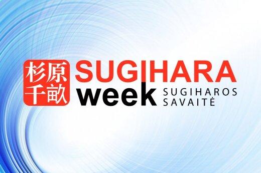 Sugihara Week Festival 2017