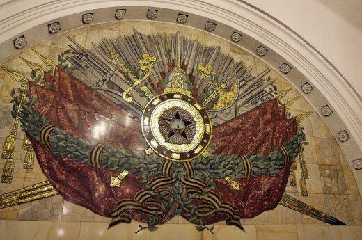 Москва: в метро появятся киоски в стиле сталинского ампира