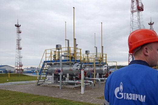 """""""Газпром"""": Украина должна за газ более 2 млрд долларов"""
