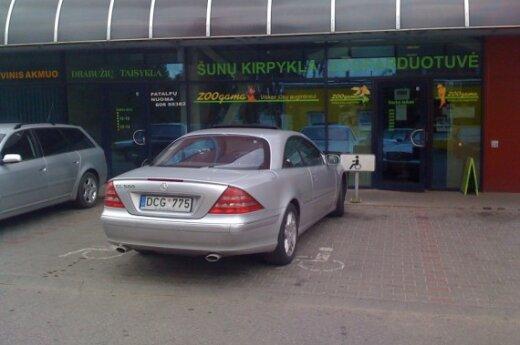 Mercedes-Benz CL 500, Marijampolės g., Vilniuje