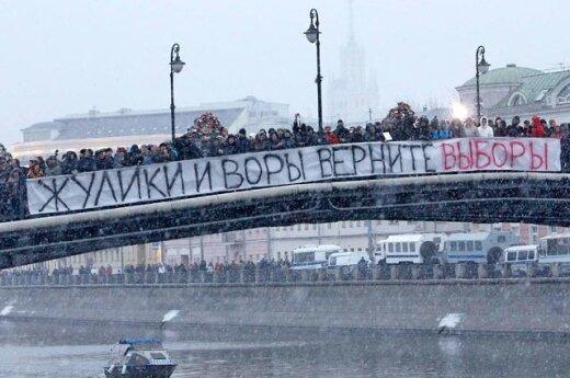 Исполняется год первому митингу на Болотной площади в Москве