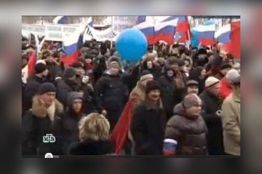 """""""ВКонтакте"""" закрыли страницу митинга против НТВ"""