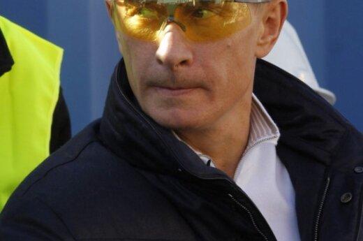 Путин возглавит комиссию по развитию Северного Кавказа