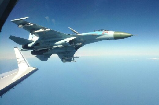 Самолёты НАТО сопроводили группу из 16 российских военных самолётов