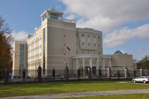 Нападение на посольство РФ в Минске: задержаны анархисты