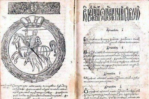 В Минске - выставка о народах Великого Княжества Литовского
