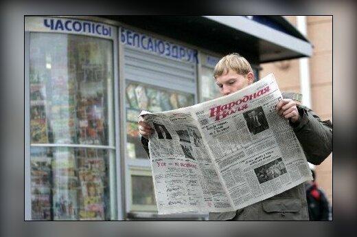 "фото - <a href=""http://naviny.by"">Белорусские новости</a>"