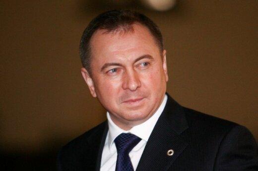 Глава МИД Беларуси призвал сохранить целостность Восточного партнерства