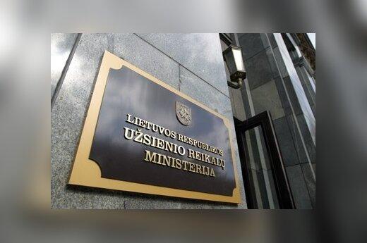 Глава МИД: нужно снизить стоимость виз для Беларуси