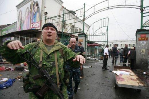 Во Владикавказе и Буйнакске использовали одинаковые бомбы