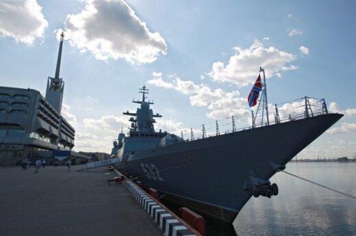 Возле границы Латвии замечен российский военный корабль