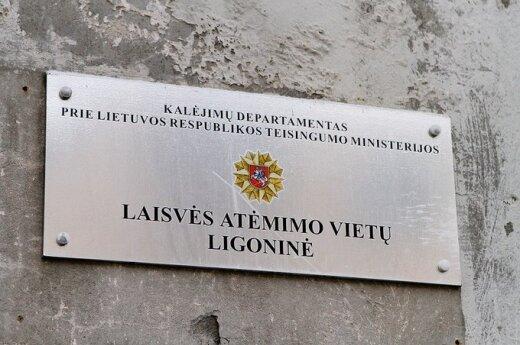 В Вильнюсе увековечат память лауреата Нобелевской премии мира Менахема Бегина