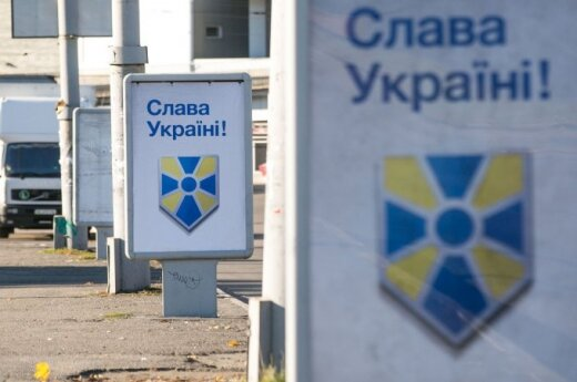 Литва поможет в создании центров психологической реабилитации на Востоке Украины