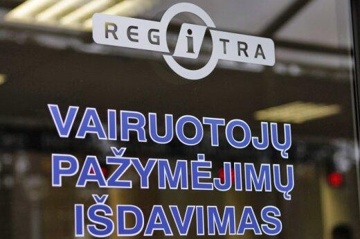 """""""Regitra"""" informuoja apie pradedančiojo vairuotojo pažymėjimų keitimą"""