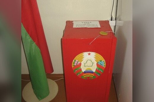 Выборы в Беларуси