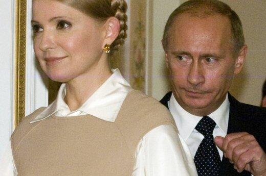 Ukraina: Sąd Najwyższy odrzucił kasację Tymoszenko