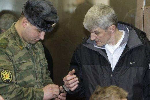 Лебедев отказался участвовать в заседании Верховного суда