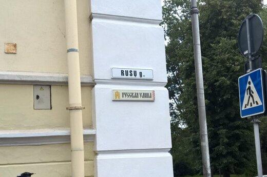Русская улица, открытие таблички