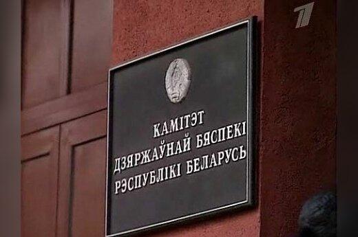 Białoruś: KGB wzywa szwedzkich pilotów na przesłuchanie