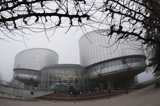 ЕСПЧ присудил троим россиянам 95 000 евро за пытки в полиции
