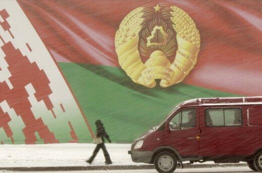Беларусь лидирует по росту цен в Евразии - дорожает все
