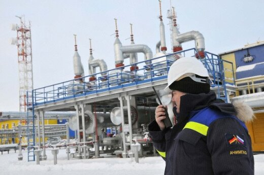 """""""Газпром"""" предсказал подорожание газа в Европе"""