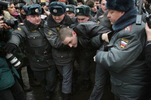 Арест Сергея Удальцова