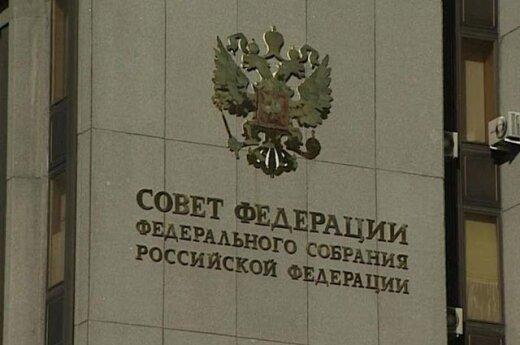 Сенаторов РФ вслед за депутатами попросят сдать дипломатические паспорта