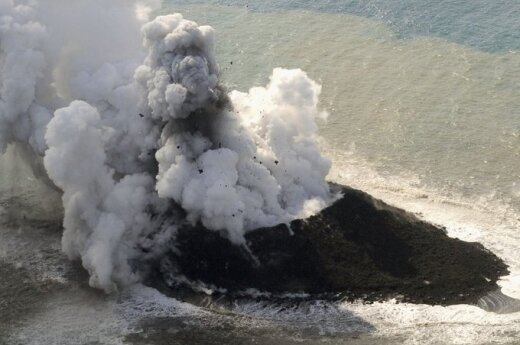 Na południu Japonii pojawiła się nowa wyspa