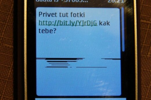 Skaitytoja praneša apie per telefonus plintantį virusą