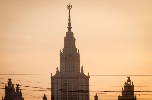 Российские вузы улучшили позиции в предметном рейтинге