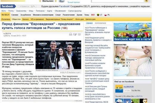 """После публикации о """"Евровидении"""" хакеры бросились атаковать портал DELFI"""