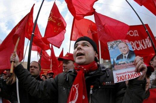 Кремль создает альтернативу КПРФ