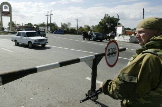 В Ингушетии задержан охранник Доку Умарова